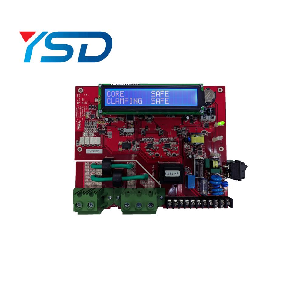 CCD電流偵測器