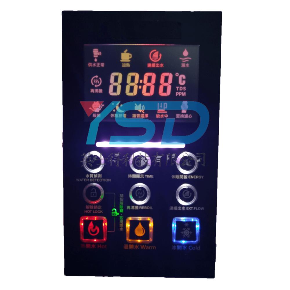 力霸 - 飲水機控制板