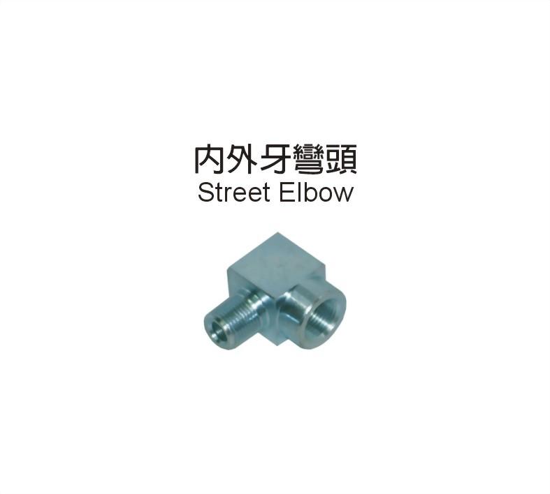 SFZ-700bar配件