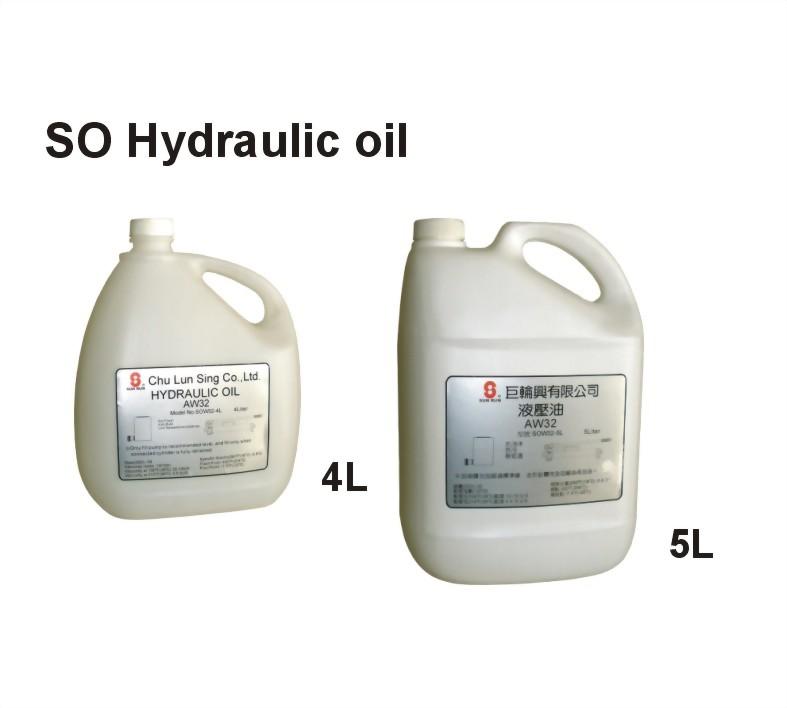 SO-液壓油