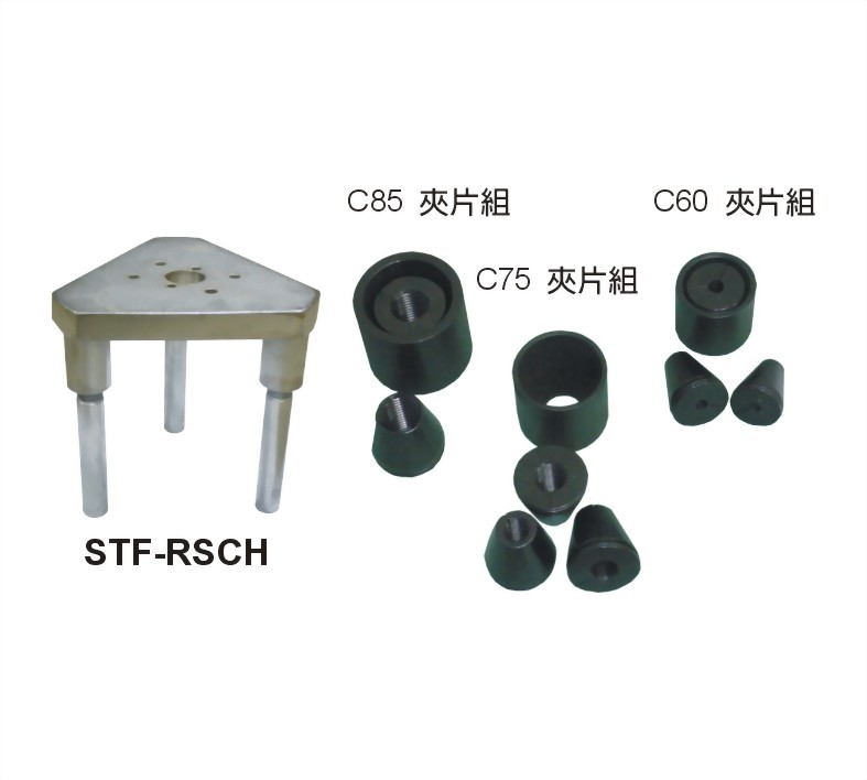 SLS-鋼筋拉拔器