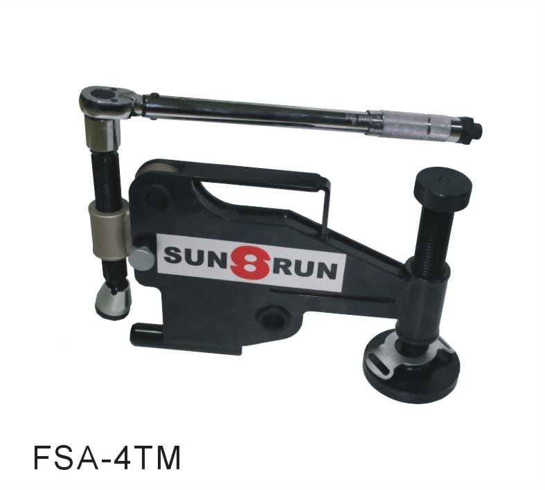 FSA-法兰定心器