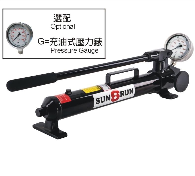 SPHH-超高壓手動泵浦
