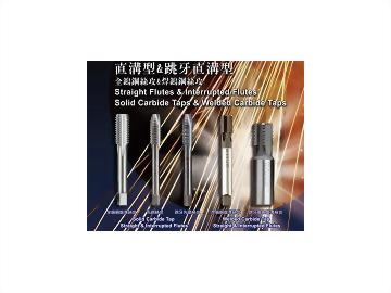 W,Whitworth Thread,Pointed Straight Flutes Taps,Full Carbide