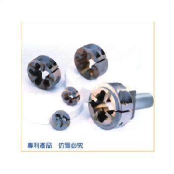 R_PT_BSPT_ZG_tpaer pipe thread_welded carbide thread tapping dies with shank holder