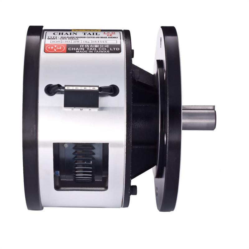 CSN Dual-Flange Electromagnetic Clutch Brake Module