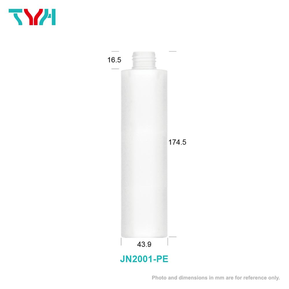200ml Cylindrical Cosmetic Bottle