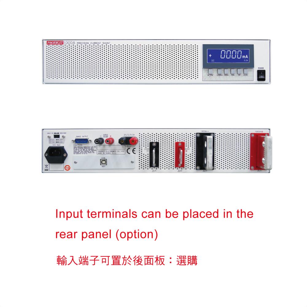 1000A 精密電流分流器