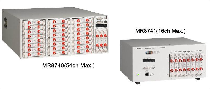 HIOKI MR8740/MR8741+MR8990 多通道高速記錄器
