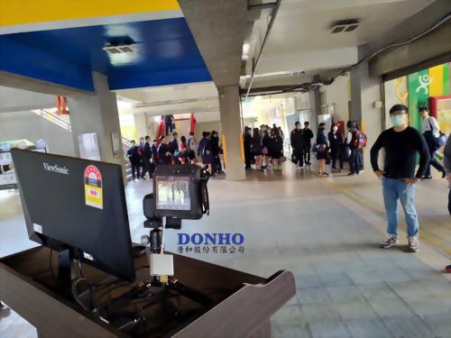 唐和股份有限公司 FLIR熱像儀E85 全台裝機實錄_新北市中山國中