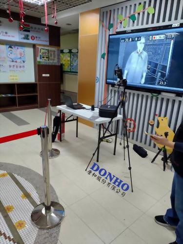 唐和股份有限公司 FLIR熱像儀E6XT 全台裝機實錄_台北市雨農國小