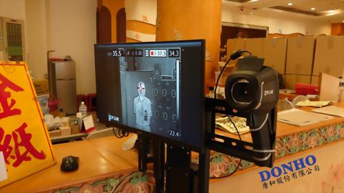 唐和股份有限公司 FLIR熱像儀E8全台裝機實錄_寶塔