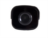 2MP Network IR Mini Bullet Camera