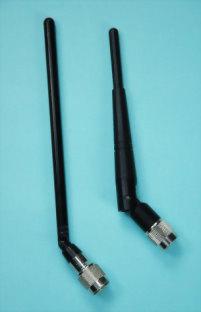 iDEN/CDMA/GSM/DCS/PCS Indoor Coverage Antennas