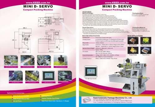 Mini-D SERVO