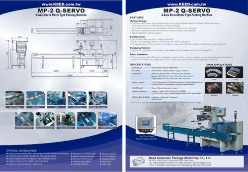 MP-2 Q-SERVO