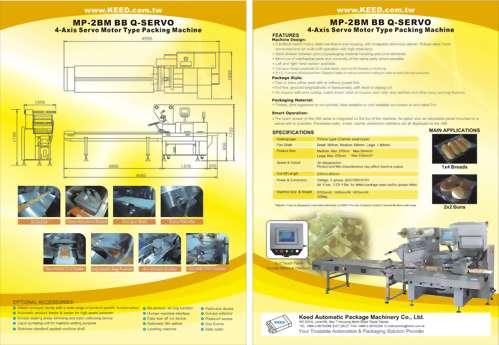 MP-2BM BB Q-SERVO