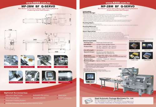 MP-2BM-BF-Q-SERVO