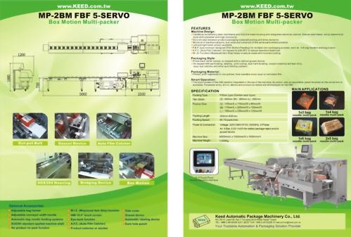 MP-2BM FBF 5-SERVO