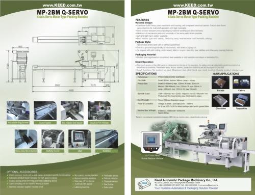 MP-2BM Q-SERVO