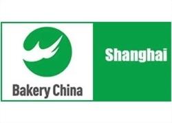 Bakery China (China)2021