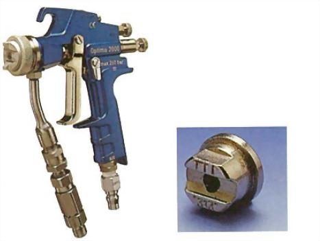 無氣噴氣兩用噴槍
