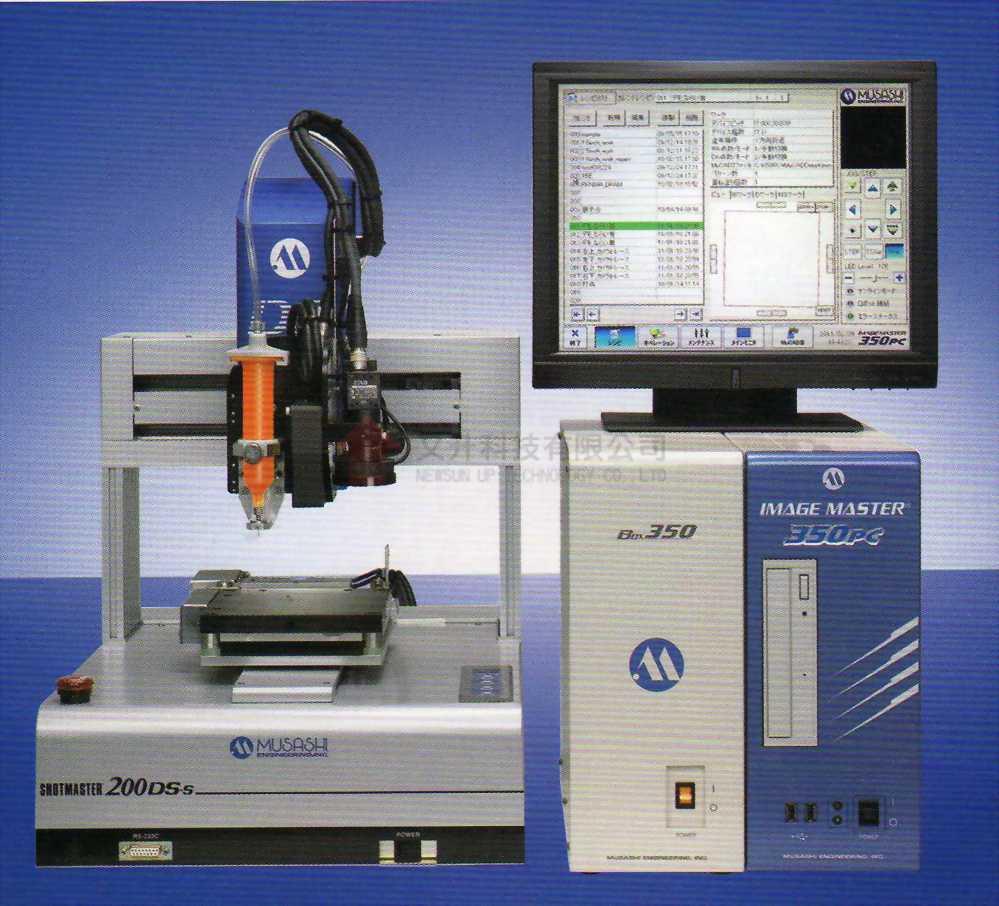 Image Master 350PC