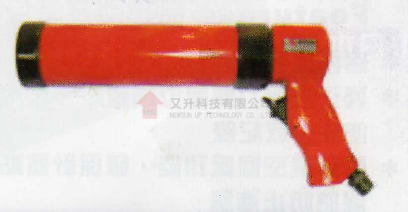 UG-300氣動矽膠槍(金屬)