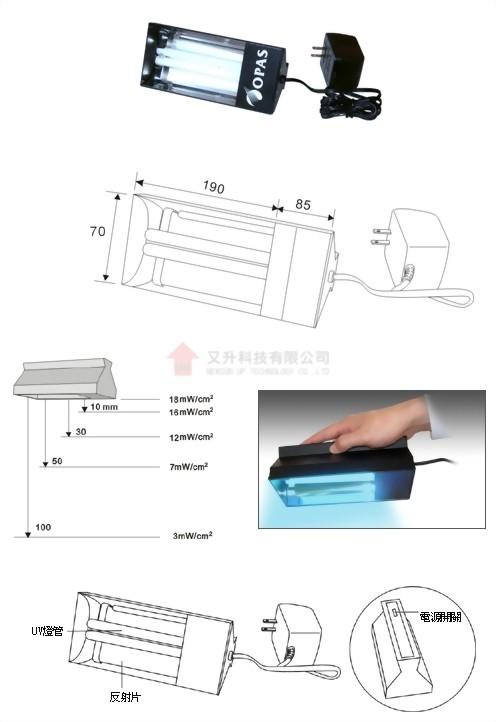 NES-5030 簡易式手持UV燈