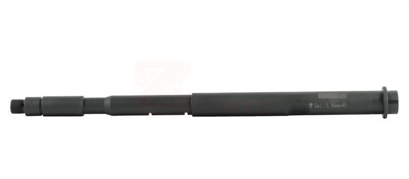 KSC HK416 14.5