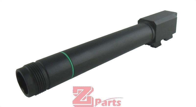KSC HK45 Tactical Steel Outer Barrel