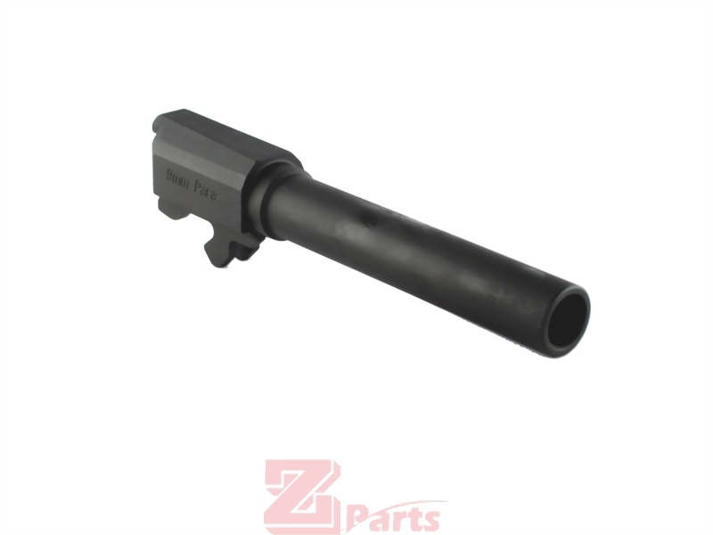 KSC P226 Steel Outer Barrel