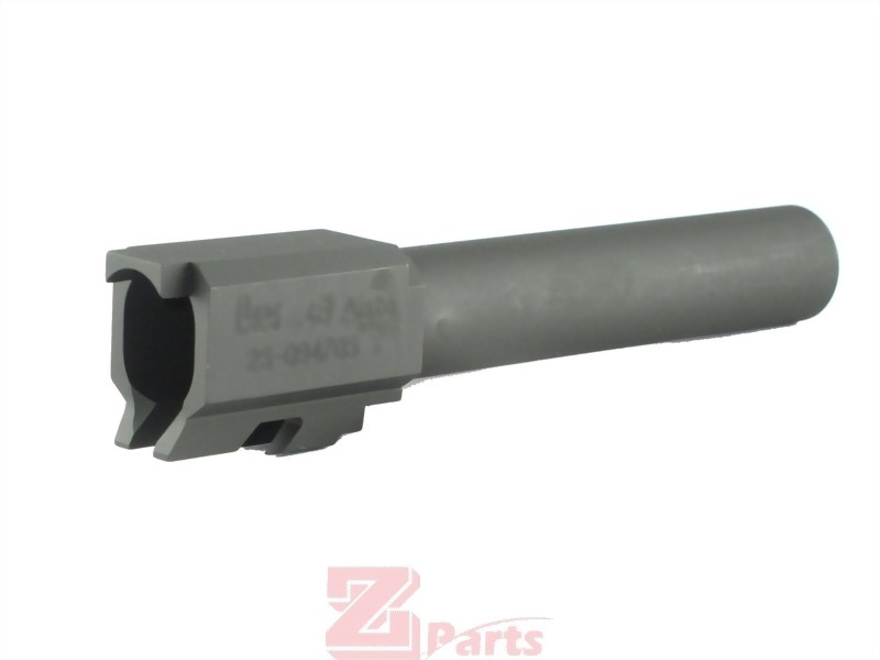 KSC USP Steel Outer Barrel