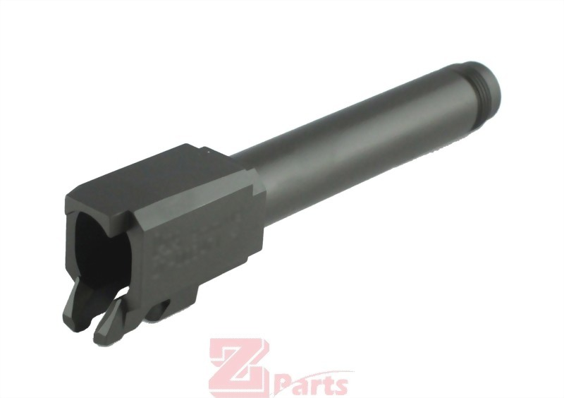 KSC P10 Steel Outer Barrel