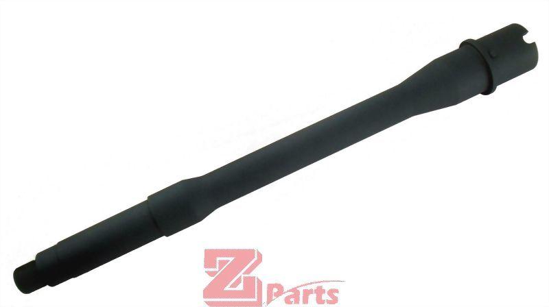 SYSTEMA M4 10.5吋鋁製外管
