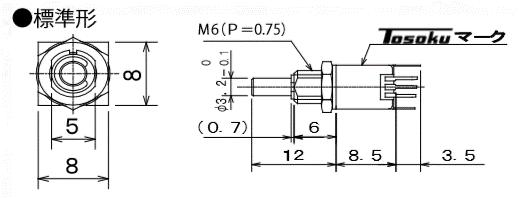 MR8A 系列