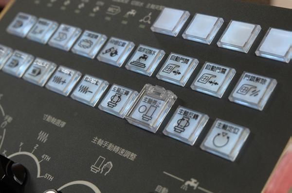 背光硬鍵操作面板