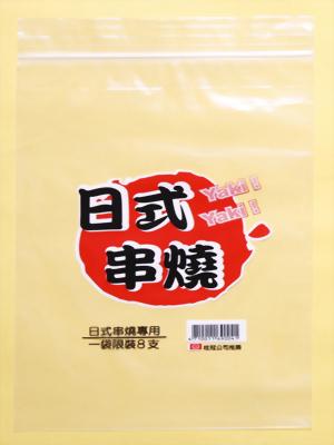 防凍袋 0028
