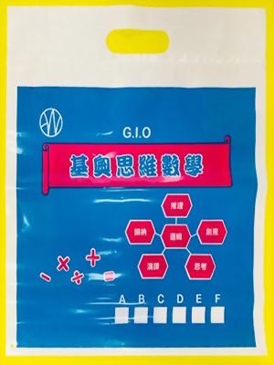 Dye Clip Chain Bag GIO