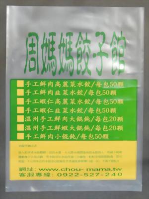Antifreeze Flat Bag 2