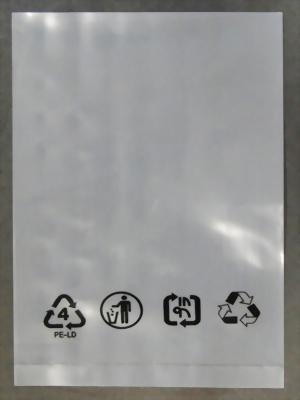 平口袋-警語 B1005