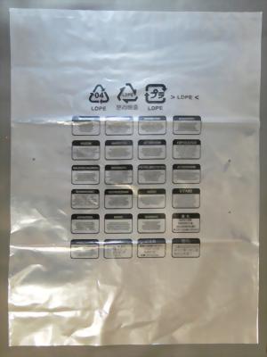 平口袋-警語印刷 B1006