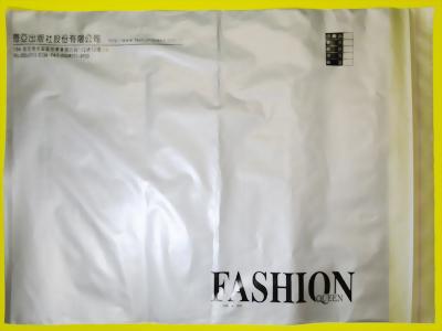 快遞袋-染色-6