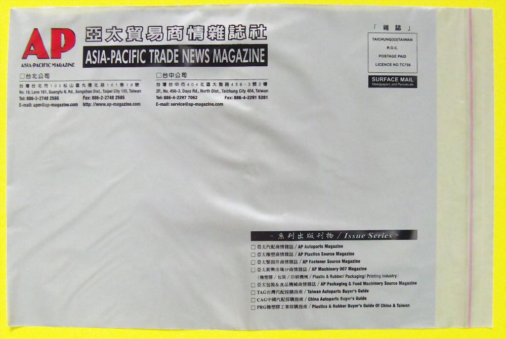 HD自黏袋-破壞袋(HD-C1-2染白)