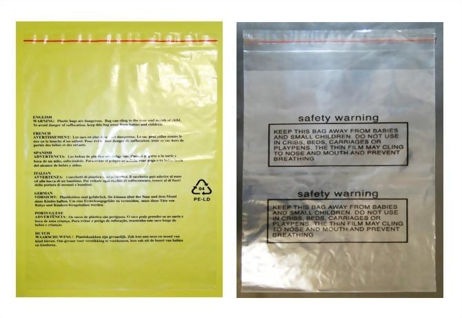 LD自黏袋(LD-C1-0)
