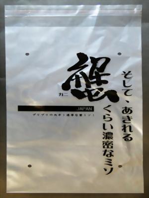 LD自黏袋(LD-C1-3)