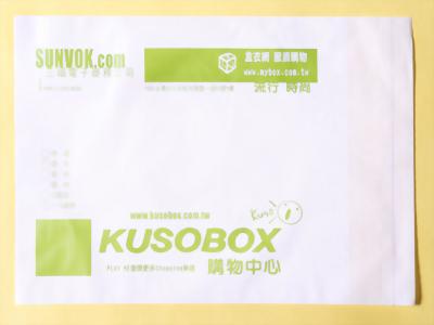 PP Self-Adhesive Bag-Destruction Bag(PP-C1-1)