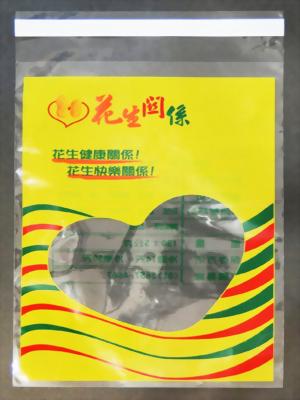 PP自黏袋-破壞袋(PP-C1-3)