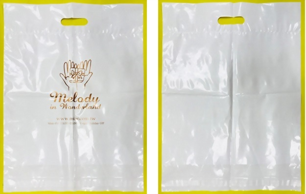 Handy Courier Bag-melody
