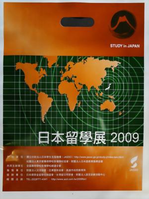 圓孔手提袋-LD材質(2009)